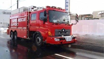 消防 出動 局 市 情報 札幌